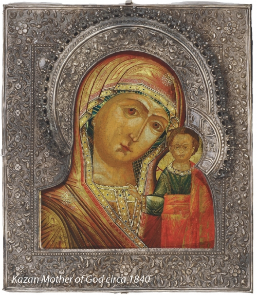 A work from The Museum of Russian Icons on display at the St. George Art Museum | Photo courtesy of St. George Art Museum