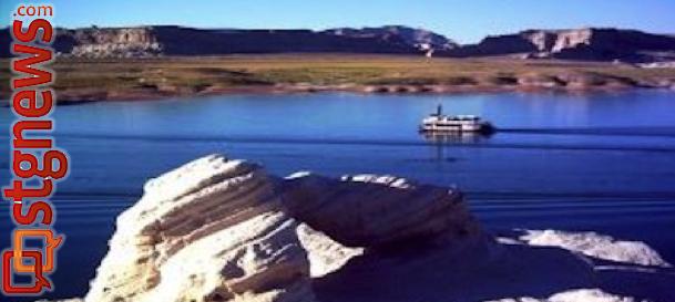 Lake Powell | Stock image
