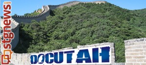 docutah-china