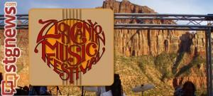 zion-music-festival