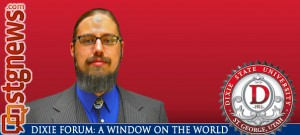 DSU-window-on-the-world-Joel-A.-Lewis