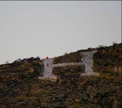 "Hurricane ""H"" was lit on the hillside in honor of Brian Scott, who passed on Jan. 14, 2014, Hurricane, Utah, Jan 17, 2014 