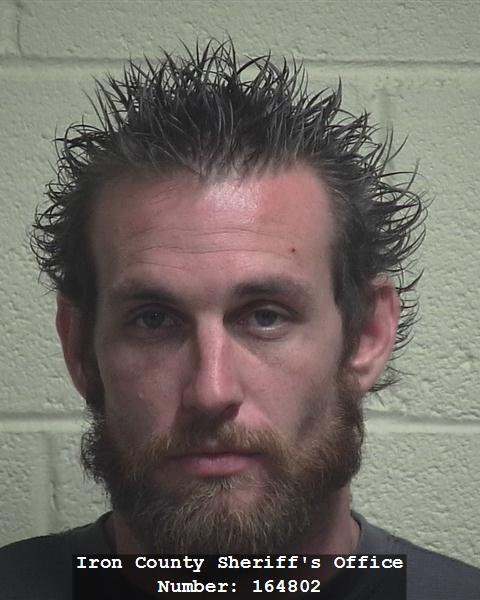 Kyle Espinoza of Cedar City, July 29, 2014 | Photo courtesy of Iron County Sheriff's Office, St. George News