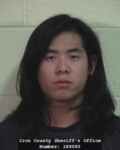Daniel Peng, of Bellflower, California, booking photo posted Oct. 6, 2014 | Photo courtesy of Iron County Sheriff's booking, for  St. George News