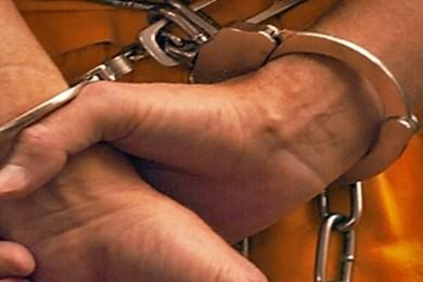 arrest - prison