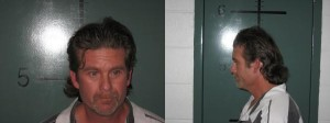 Gary Beardall, booking photo posted Nov. 19, 2014 | Photos courtesy of Garfield County Sheriff's Office, St. George News