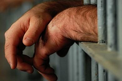 arrest prison bars