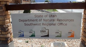 The sign outside the new DNR Southwest Regional Complex, Cedar City, Utah, Sept. 28, 2015 | Photo by Devan Chavez, St. George News