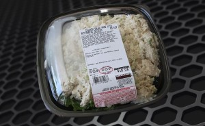 A container similar to the recalled Costco product | Stock image, St. George News