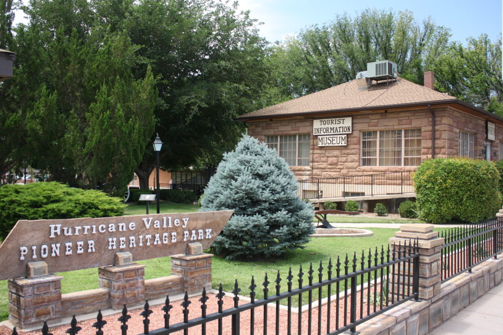 Hurricane Valley Heritage Park and Museum, Hurricane, Utah, date unspecified | Photo by Reuben Wadsworth, St. George News