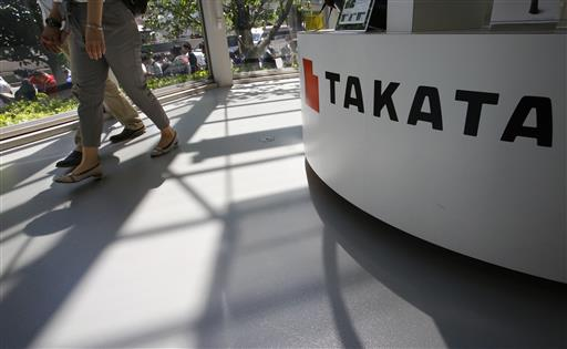 "In this May 4, 2016, file photo, visitors walk by a Takata Corp. desk at an automaker's showroom in Tokyo. The National Highway Traffic Safety Administration said Thursday, June 30, 2016, it is urging owners of 313,000 older Hondas and Acuras to stop driving them and get them repaired after new tests found that their Takata air bag inflators are extremely dangerous. The agency's urgent advisory covers 2001 and 2002 Honda Civics and Accords, the 2002 and 2003 Acura TL, the 2002 Honda Odyssey and CR-V, and the 2003 Acura CL and Honda Pilot, NHTSA said. ""These vehicles are unsafe and need to be repaired immediately,"" Transportation Secretary Anthony Foxx said in a statement. ""Folks should not drive these vehicles unless they are going straight to a dealer to have them repaired."" 