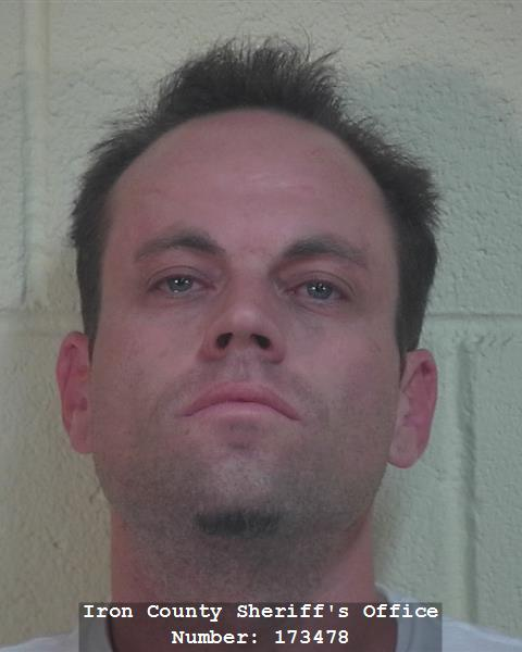 Steven Adam Gross, 34, was arrested Saturday for allegedly assaulting a man he didn't know. Cedar City, Utah, Oct. 9, 2016 | Photo courtesy of Iron County Sheriff's Office, St. George / Cedar City News